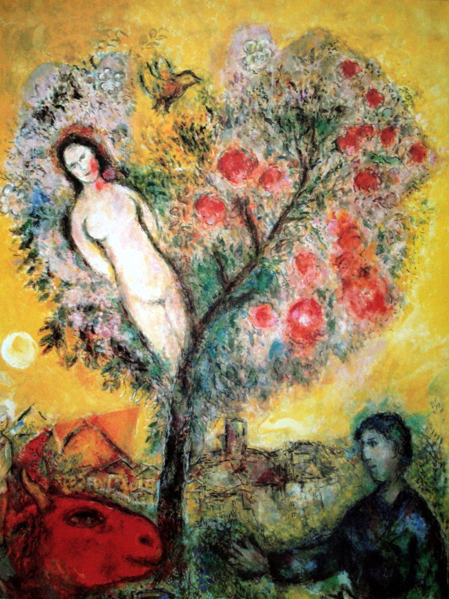 Marc CHAGALL : La branche, 1976 : Reproduction, Fine Art print ...