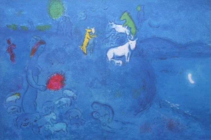Marc CHAGALL Le Printemps (Daphnis et Chloe, 1961)