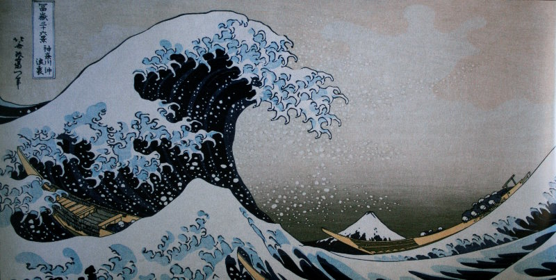 hokusai la grande vague kanagawa affiche d 39 art 100 x 50 cm ebay. Black Bedroom Furniture Sets. Home Design Ideas