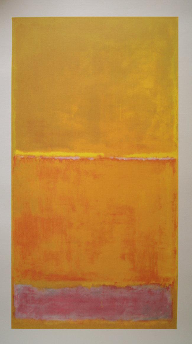 "Mark ROTHKO : Untitled n°16, 1950 : 79 x 140 cm (31"" x 55 ..."