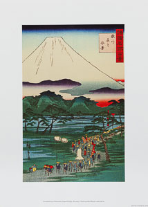 Stampa Utagawa Hiroshige, One Hundred Famous Views of Edo