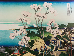 Affiche Hokusai, Goten-yama hill, Shinagawa on the Tokaido