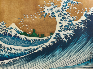 Hokusai print, The Great Wave of Kanagawa (ochre)
