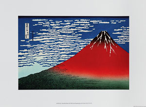 Hokusai print, South wind, clear sky (Red Fuji)