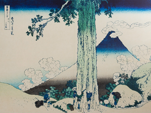Hokusai print, View of Mount Fuji
