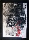 Antoni CLAVE : Lithographie originale signée et numérotée : Ankos