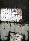 Bernard REMUSAT : Lithographie originale : Quadrant