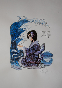 Gradimir Smudja watercolored lithograph, Miss Hokusai