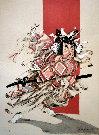 Claude Weisbuch : Lithographie originale : L'acteur Ichikawa Danjuro
