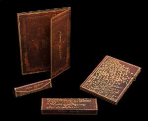 Paperblanks William Shakespeare, (n°1)