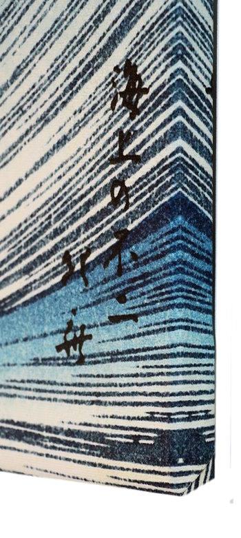katsushika hokusai la grande onda di kanagawa e il monte fuji stampa su tela 80 x 60 cm. Black Bedroom Furniture Sets. Home Design Ideas