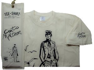 Hugo Pratt T-shirt : 40 years ! Ecru, Short sleeves